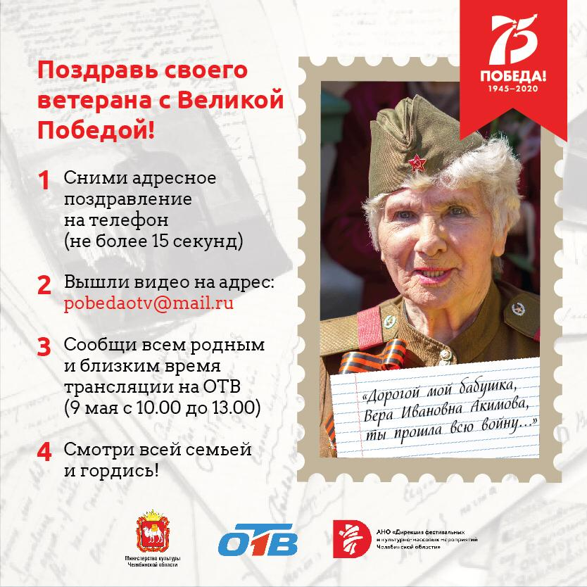 dlya-sayta-1